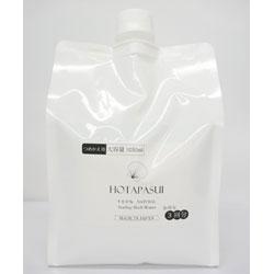 ホタパ水 詰替え用 (1050ml) HPS-028