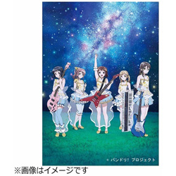 Poppin'Party / バンドリ!「STAR BEAT!〜ホシノコドウ〜」 通常盤 CD