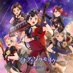 Afterglow/ 3rd single「ツナグ、ソラモヨウ」 通常盤 CD