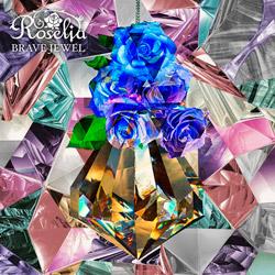 Roselia / 7th Single「BRAVE JEWEL」【Blu-ray付生産限定盤】 CD