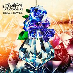 Roselia / 7th Single「BRAVE JEWEL」【通常盤】 CD