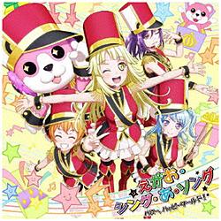 ハロー、ハッピーワールド!/ 5th Single「えがお・シング・あ・ソング」Blu-ray付生産限定盤 CD