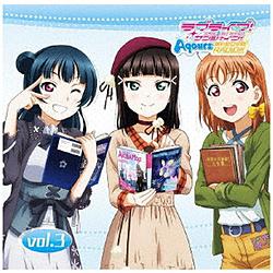 (ラジオCD)/ 「ラブライブ!サンシャイン!! Aqours浦の星女学院RADIO!!!」vol.3