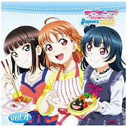 (ラジオCD)/ 「ラブライブ!サンシャイン!! Aqours浦の星女学院RADIO!!!」vol.4