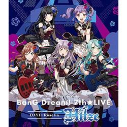 TOKYO MX presents「BanG Dream! 7th☆LIVE」 DAY1:Roselia「Hitze」 BD