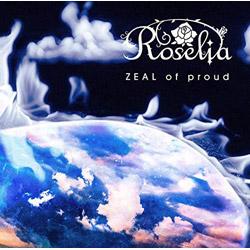 インディーズ Roselia/ ZEAL of proud 通常盤