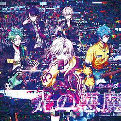 インディーズ Fantome Iris/風神RIZING!/εpsilonΦ/ 銀の百合/バンザイRIZING!!!/光の悪魔 Ctype