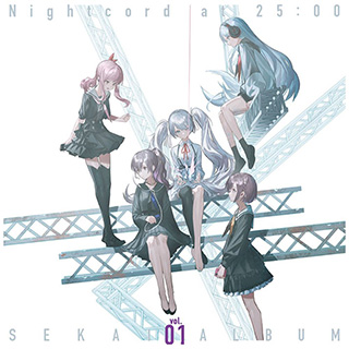 インディーズ 25時、ナイトコードで。/ 25時、ナイトコードで。 SEKAI ALBUM vol.1 グッズ付初回生産限定盤