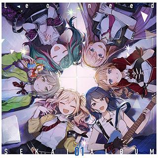 インディーズ Leo/need/ Leo/need SEKAI ALBUM vol.1 グッズ付初回生産限定盤