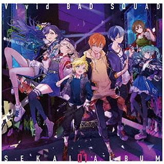 インディーズ Vivid BAD SQUAD/ Vivid BAD SQUAD SEKAI ALBUM vol.1 グッズ付初回生産限定盤