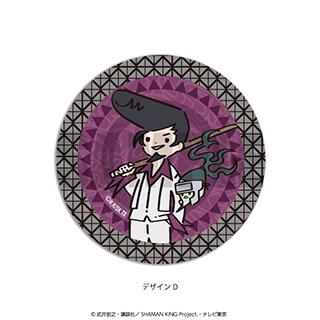 プレイフルマインドカンパニー 「SHAMAN KING」ダイヤカットクリアアクリルコースター PlayP-D梅宮竜之介