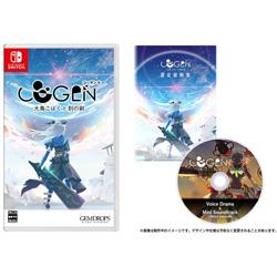 COGEN: 大鳥こはくと刻の剣 限定版 【Switchゲームソフト】※オリジナル特典なし