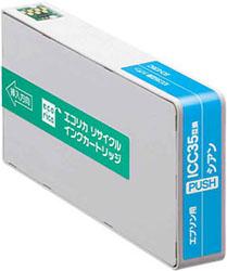ICC35 互換リサイクルインクカートリッジ ECI-E35C