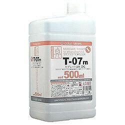 T-07m モデレイト溶剤【大】 (溶液シリーズ)