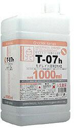 T-07h モデレイト溶剤【特大】 (溶液シリーズ)