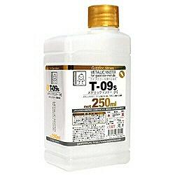 T-09s メタリックマスター【中】 (溶液シリーズ)