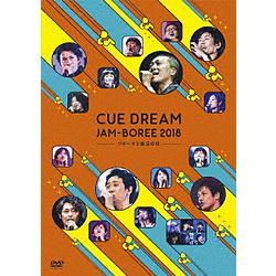 CUE DREAM JAM-BOREE 2018 ─リキーオと魔法の杖─ DVD