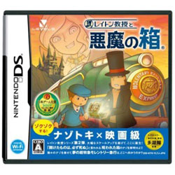 [Used] Professor Layton and the Diabolical Box [NDS]
