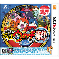 [Used] specter watch 2 star performer [3DS]