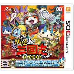 【在庫限り】 妖怪三国志 【3DSゲームソフト】