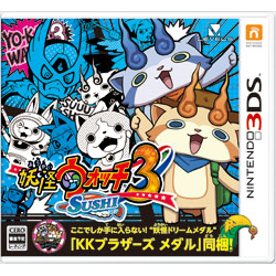 【在庫限り】 妖怪ウォッチ3 スシ【3DSゲームソフト】   [ニンテンドー3DS]