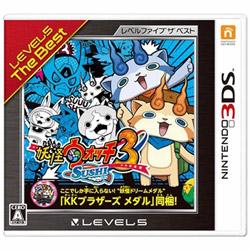 妖怪ウォッチ3 スシ レベルファイブ ザ ベスト 【3DSゲームソフト】