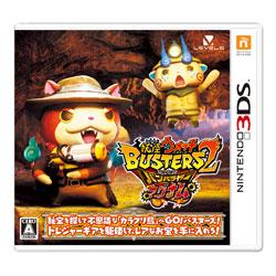 妖怪ウォッチバスターズ2 秘宝伝説バンバラヤー マグナム 【3DSゲームソフト】