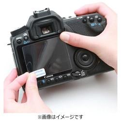 イージーカバー液晶スクリーンプロテクター2枚+クロス入[Nikon D7100用]