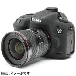 イージーカバー Canon EOS 7D Mark2 用(ブラック)