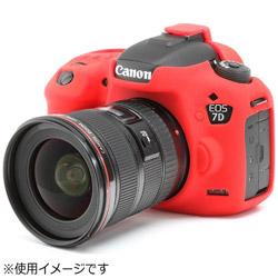 イージーカバー Canon EOS 7D Mark2 用(レッド)