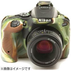 イージーカバー Nikon D5600 用 液晶保護フィルム 付(カモフラージュ)D5600CA