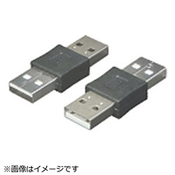 [USB-A オス−オス USB-A]2.0中継プラグ USBAA-AA ブラック