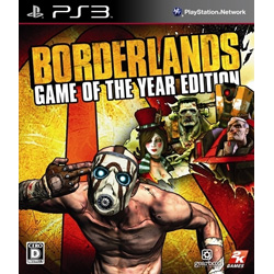【廉価発売済み】Borderlands Game of The Year Edition【PS3】   [PS3]