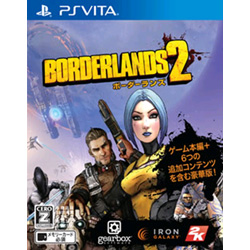 ボーダーランズ2【PS Vitaゲームソフト】   [PSVita]