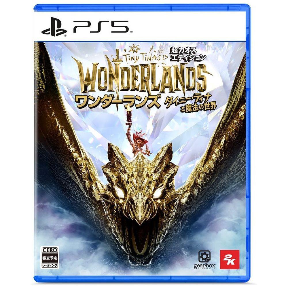 ワンダーランズ 〜タイニー・ティナと魔法の世界 超カオス・エディション 【PS5ゲームソフト】