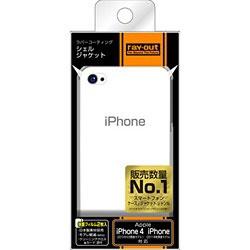iPhone 4S/4用 シェルジャケット ラバーコーティング (マットクリア) RT-P4C4/C