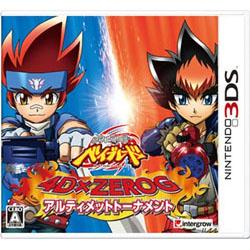 メタルファイト ベイブレード 4DxZEROG アルティメットトーナメント ソフト単品版 3DS