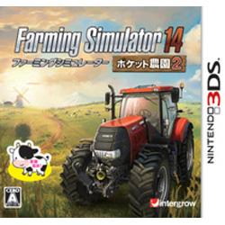 【在庫限り】 Farming Simulator 14 -ポケット農園 2-【3DSゲームソフト】   [ニンテンドー3DS]