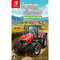 【在庫限り】 ファーミングシミュレーター Nintendo Switch Edition【Switchゲームソフト】