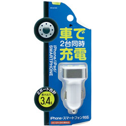USBポートタイプ DC充電器 3.4A 2ポート ホワイト IDCU2-034W