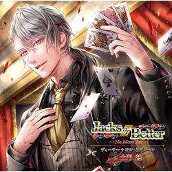 Jacks or Better 〜 No More Bet 〜 ディーラー ジル・ラグレーン