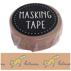 マスキングテープ キツネ W01-GMT-0011