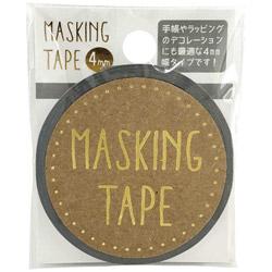 マスキングテープ 4mm Silver W01-MT4-0004