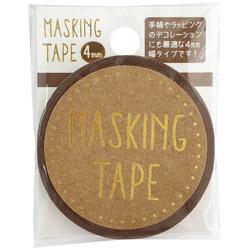 マスキングテープ 4mm Copper W01-MT4-0005