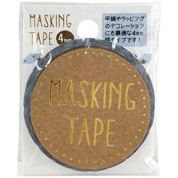マスキングテープ 4mm ストライプブルー W01-MT4-0009