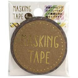 マスキングテープ 4mm ストライプ カラフル W01-MT4-0010