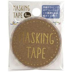 マスキングテープ 4mm ヤジルシ W01-MT4-0014