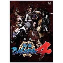 舞台「戦国BASARA4」 【DVD】