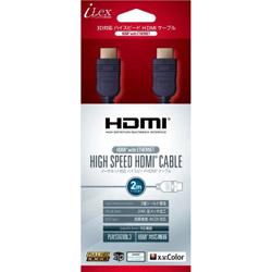 HDMI ver1.4 ケーブル 2m ILXOT006 ILXOT006