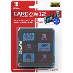 ニンテンドースイッチ専用ゲームカード収納ケース『カードケース12 for ニンテンドーSWITCH ブルー』 -SWITCH- [Switch] [ILXSW201]